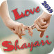 2018 Love Shayari by AndApplication