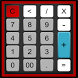 Adding Machine Calculator by http://laurasweet8888.blogspot.com/