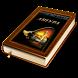 Ashura by islam mobile