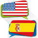 Spanish English Translator by Ernest Griffith