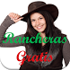 Free Rancheras Music by GandApps