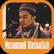 Muzammil Hasballah MP3 Murottal Offline by Nur Hasanah Mobile