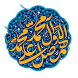 زنگ های صلوات by farad group