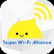 臺北無線網路聯盟 Taipei WiFi Alliance by 臺北市政府