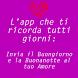 Buongiorno Amore mio by Appmimmo