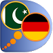 German Urdu dictionary by Dict.land