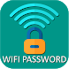 Free Wifi Password Secure