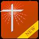 Amharic Bible True Light Bible