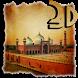 Badshahi Masjid Pakistan 3D