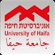 אוניברסיטת חיפה by Mobitti