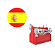 Spanish Tool Words Game by spanish4you