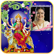 Durga Mata Photo Frames by TrendZone Apps