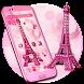 Pink Diamond Eiffel Tower Theme by Launcher Fantasy