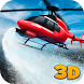 Fire Helicopter Simulator 3D by Big Mad Games