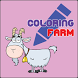 Farm Animal Coloring Pages by ESC AppDev.