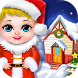 Santa Baby Christmas Party! by Party Kids Mobile