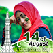 Pak Flag Face Sticker- Jashne Azadi by Sky Apps Studios