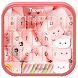 Typany Pink Marshmallow Keyboard Theme by 3D / Animated Keyboard Themes