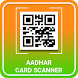 Aadhar Card Scanner by Photo Apps Collection