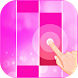 Piano Tiles 2 Magic Music ???? by King mobile