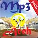Kumpulan Lagu Aceh - Terbaik Mp3 by annisadev