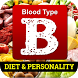 Best Blood Type B: Food Diet & Personality by cylonblast