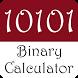 Binary Calculator by Eomagis