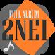 2NE1 Full Music Songs Lyrics Collection by arkaan