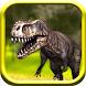 Dinosaur Park - Jurassic Trex by Polyester Games