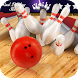 Star Bowling Game 3D