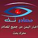 اخبار اليمن - مصادر نت by مصادرنت