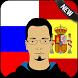 Russian Spanish Translator by Best 2017 Translator Apps