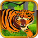 Tiger King Of Jungle by Sopo Jarwo Studio