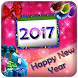 New Year Photo Frame 2017 by ARA Technologies