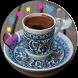 Kahve Falı by Atakan Çoban