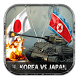 North Korea Japan Army Compare by Dilip Master Apps