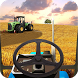 Farming Tractor Driver : Offroad Simulator by ST Games Studio