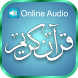Quran Complete Recitation by UmmatApps