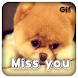 Miss You GIF Collection by jjmam