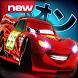 Lightning McQueen Racer by Tyler Thatcher