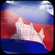 3D Cambodia Flag by App4Joy