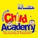 Shorouk Child Academy by app-ware