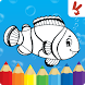 Coloring games for kids animal by 2bros - games for kids