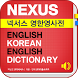Nexus English-Korean Dict by DaolSoft, Co., Ltd.