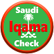 Saudi Iqama and Visa Check by Hilsa Apps