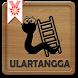 Ular Tangga Museum Kepresidenan RI by Heikel Media