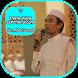 99 Tanya Jawab Ust. Abdul Somad Tentang Sholat
