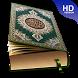 Quran For Andorid - Koran Read offline