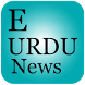 Urdu Live Daily News by Excite Code