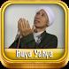Buya Yahya Dakwah Mp3 by Islamic Studios